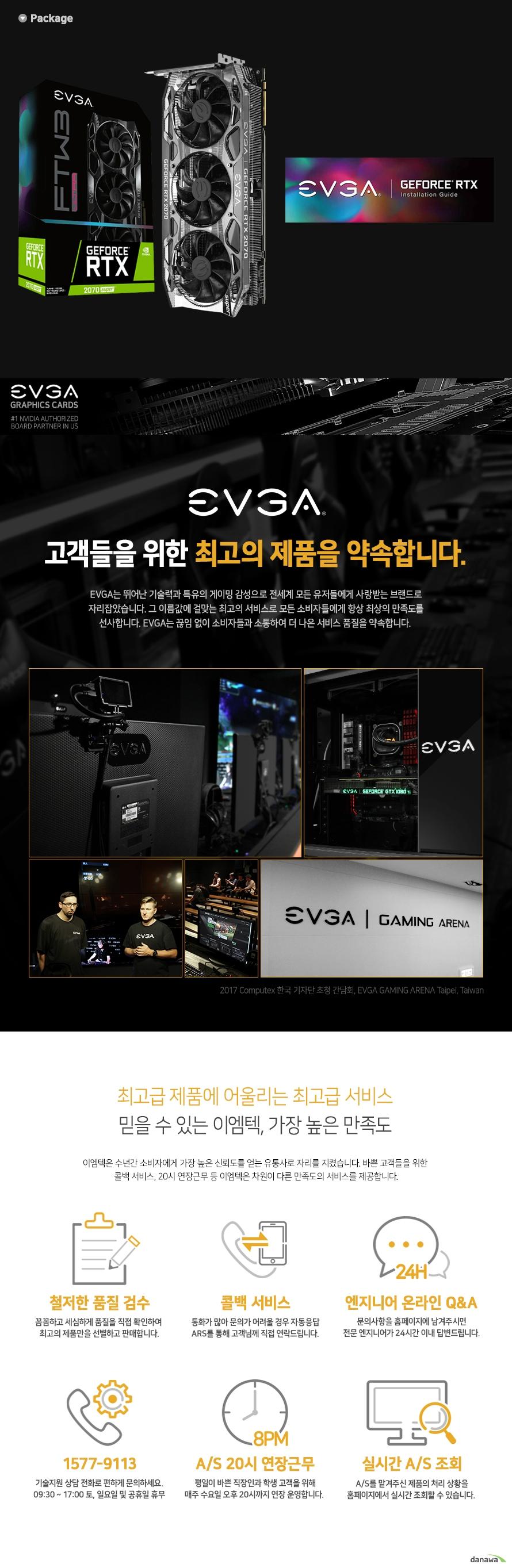 EVGA 지포스 RTX 2070 SUPER FTW3 ULTRA GAMING D6 8GB