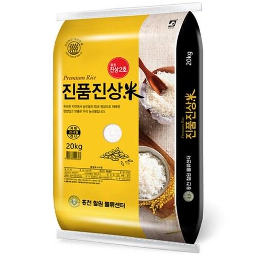 홍천철원물류센터 진품 진상미 20kg (19년 햅쌀) (1개)_이미지