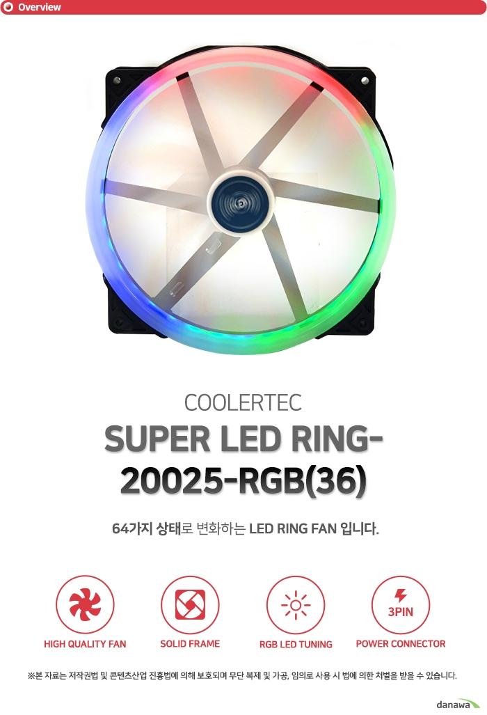 COOLERTEC SUPER LED RING 20025 (RGB)