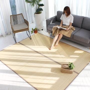 시나앤소모 내츄럴대자리 아이보리(180x230cm)