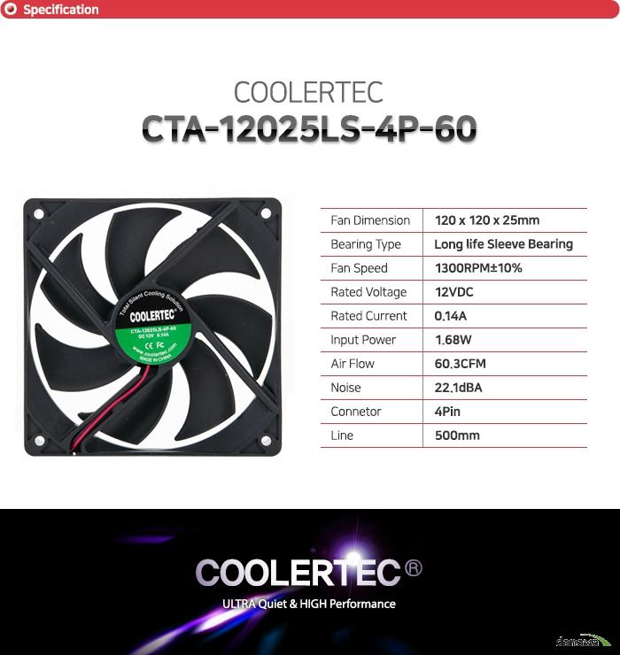 COOLERTEC  CTA-12025LS-4P-60