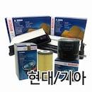 필터 세트 (O1182+A2409)
