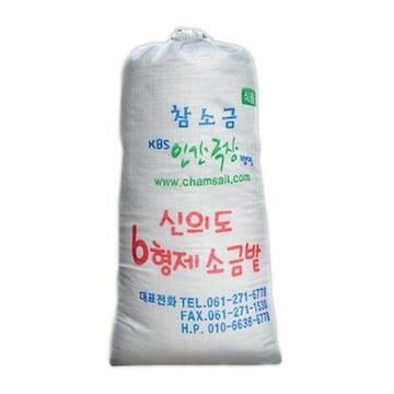 6형제 소금밭 천일염 20kg (20년산) (1개)_이미지
