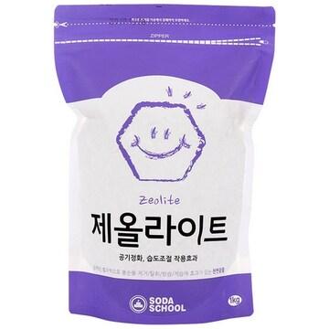 소다스쿨 제올라이트 1kg(3개)