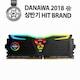 GeIL DDR4 8G PC4-21300 CL19 SUPER LUCE RGB Sync 블랙