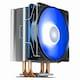 DEEPCOOL GAMMAXX 400 V2 (BLUE)_이미지