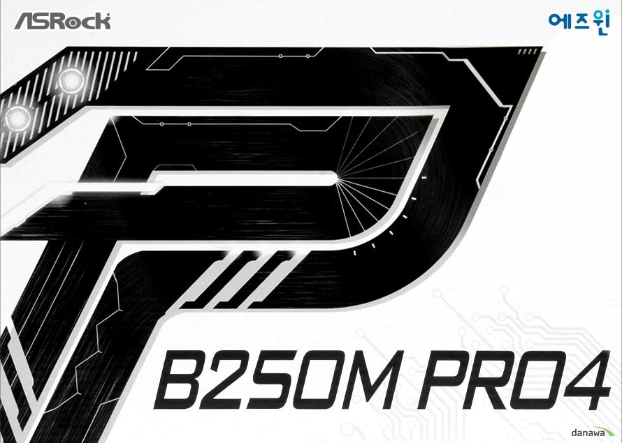 ASRock 에즈윈B250M PRO4