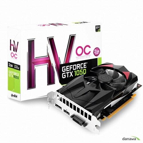 이엠텍 HV 지포스 GTX1050 OC D5 2GB_이미지