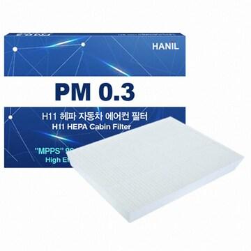 한일텍 한일 PM0.3 H11 헤파 에어컨필터 HH103 (2개)