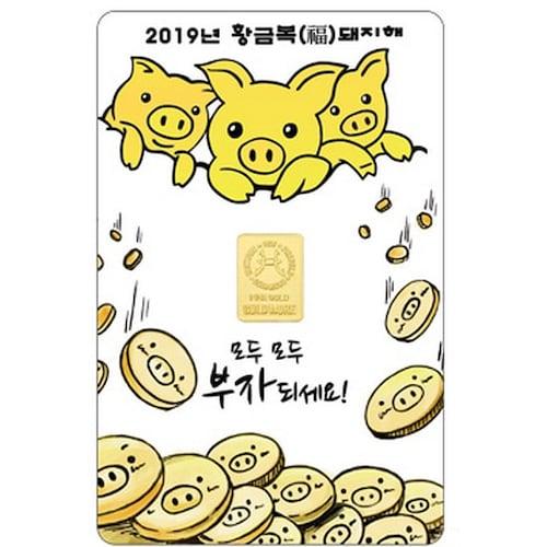 골드모아  순금 골드바 카드 황금복돼지B 10g_이미지