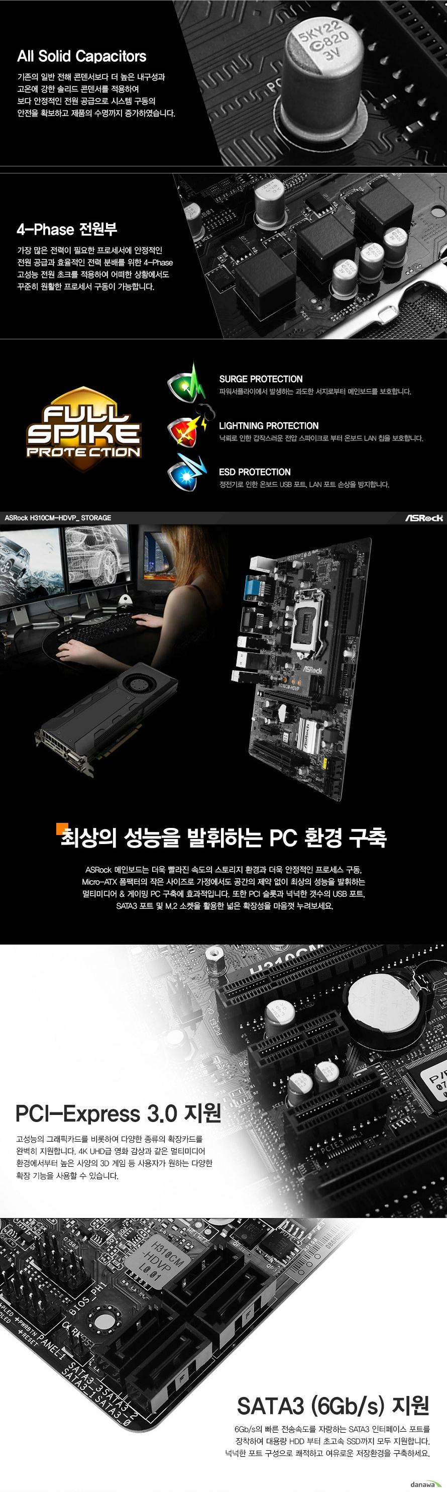 ASRock  H310CM-HDVP 디앤디컴