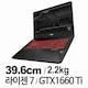 ASUS TUF FX505DU-AL042 (SSD 512GB)_이미지
