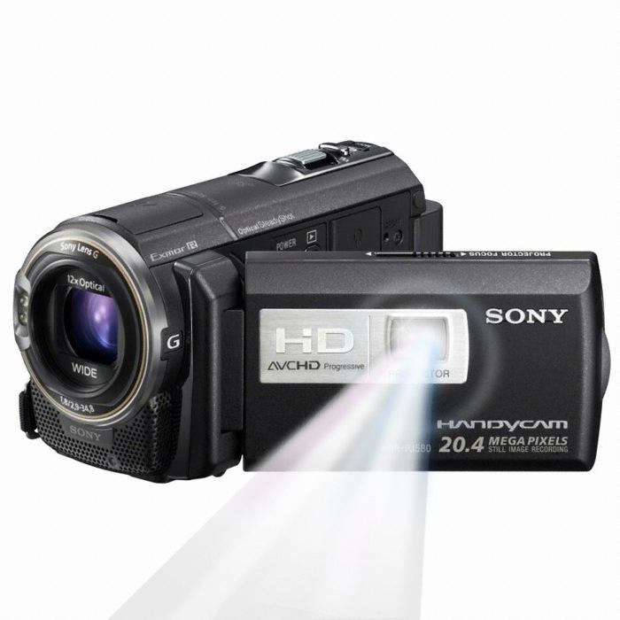 Shotgun For Sony HDR-PJ760V Bower Elite Stereo Microphone With Windscreen