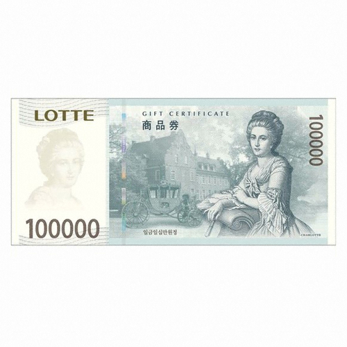 롯데백화점 [종이형] 상품권(10만원)