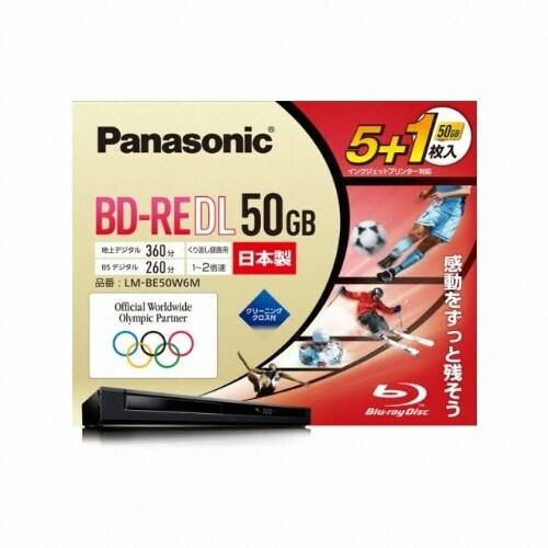 파나소닉 BD-RE DL 50GB 2x 케익 (해외구매, 6장)_이미지