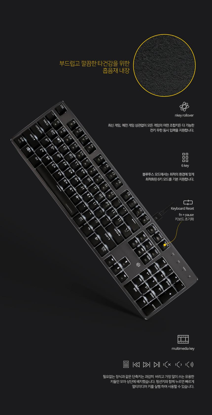 웨이코스 씽크웨이 CROAD BK620 턴 블루투스 유무선 기계식 키보드