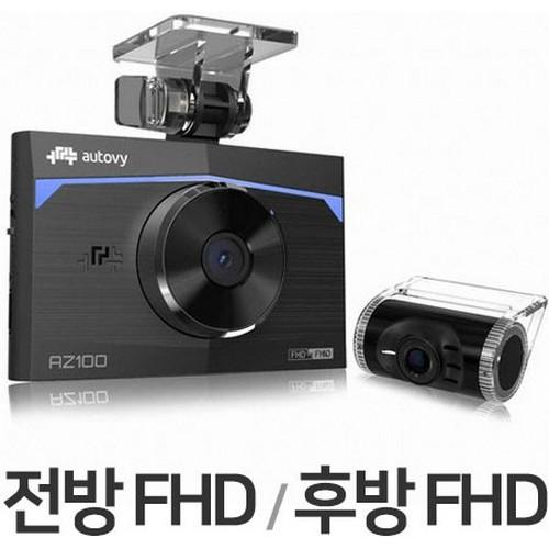 한라홀딩스 만도 오토비 AZ100 2채널(32GB, 무료장착)
