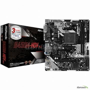 ASRock B450M-HDV R4.0 에즈윈