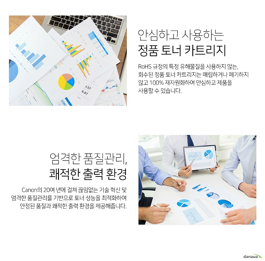 Canon  정품 CRG-051H 검정(1개)