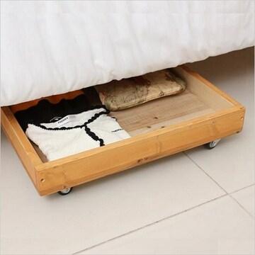 에코집 르네하우스 원목이동식 바닥 틈새수납장