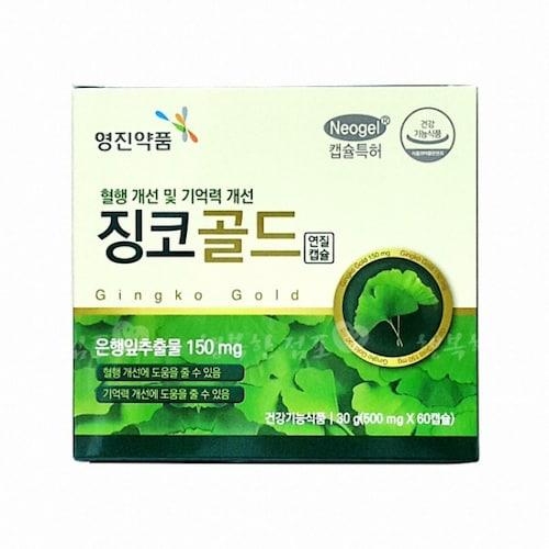 영진약품 징코골드 60캡슐 (1개)_이미지