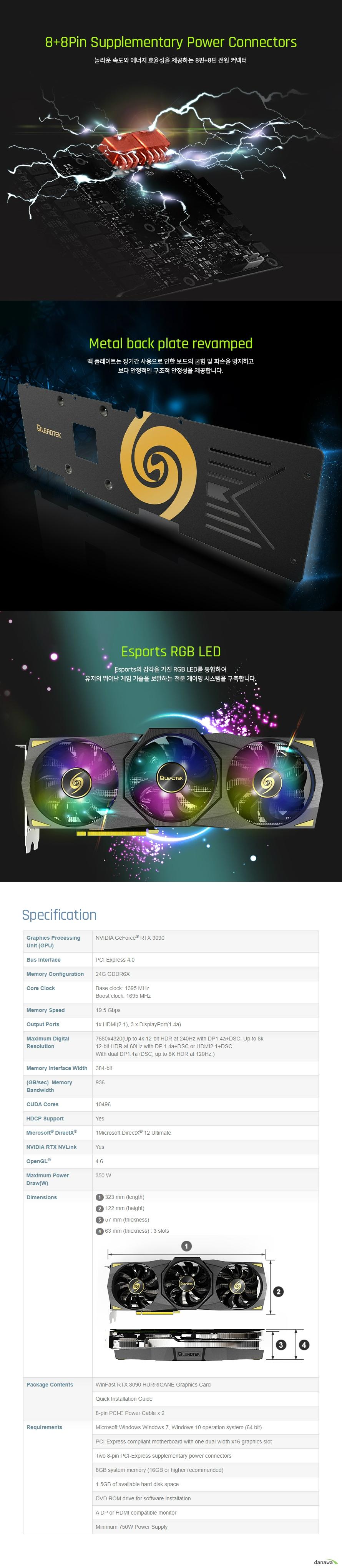 리드텍 WinFast 지포스 RTX 3090 HURRICANE D6X 24GB