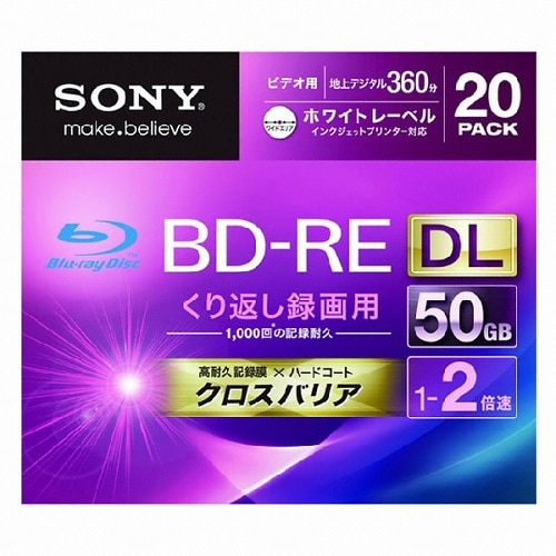 SONY BD-RE DL 50GB 2x 프린터블 (해외구매, 20장)_이미지