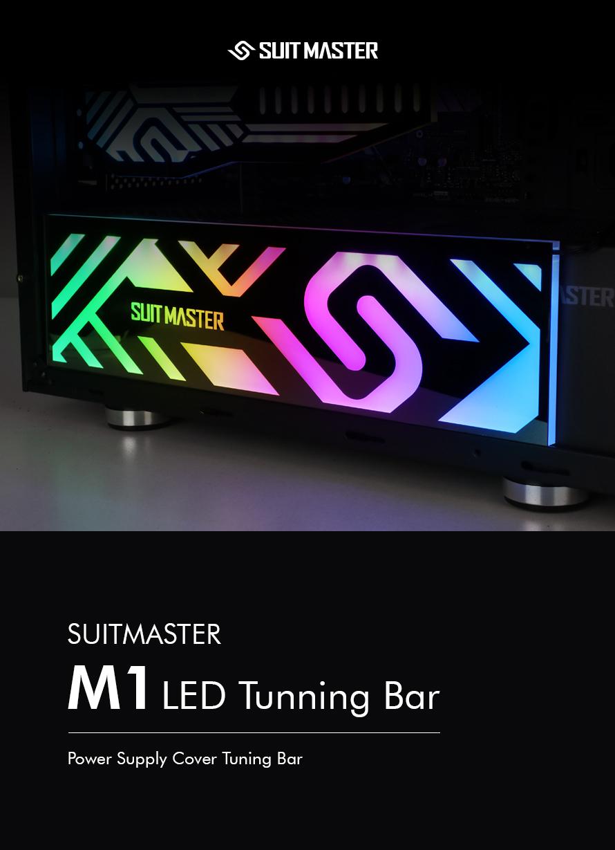 앱코 SUITMASTER M1 LED PSU 커버