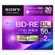 SONY BD-RE DL 50GB 2x 프린터블 (해외구매, 10장)_이미지