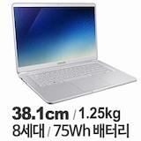 삼성전자 2018 노트북9 Always NT900X5V-A58A (기본)_이미지