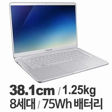 2018 노트북9 Always NT900X5V-A58A