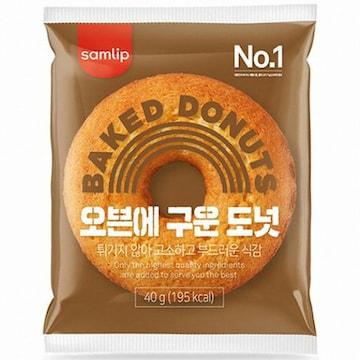 SPC삼립 오븐에 구운 도넛 40g (50개)_이미지