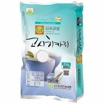 김포시 김포금쌀 고시히카리 4kg (17년 햅쌀) (2개)