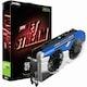 이엠텍 XENON 지포스 GTX1070 Super JETSTREAM D5 8GB_이미지