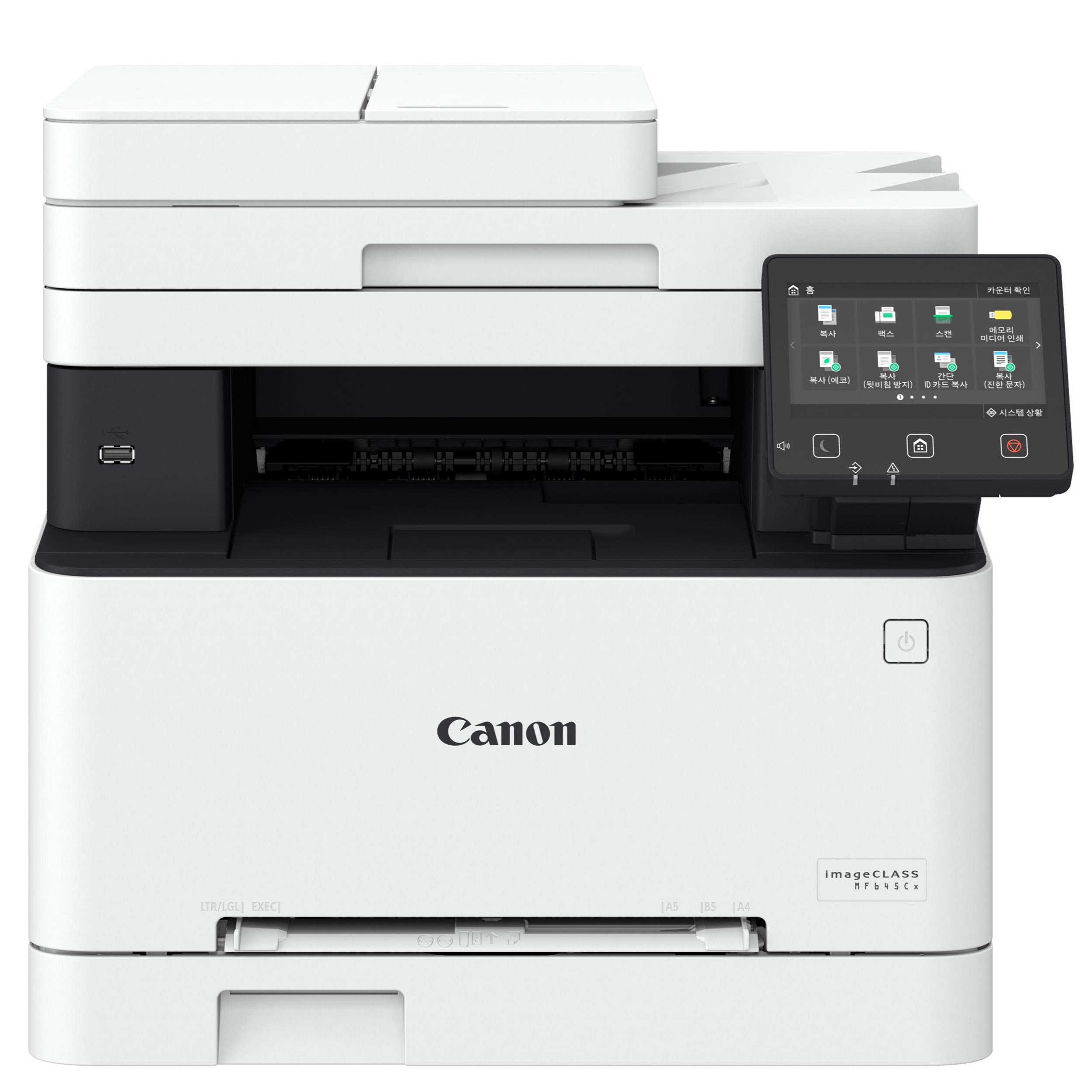 Canon MF645Cx(기본토너)
