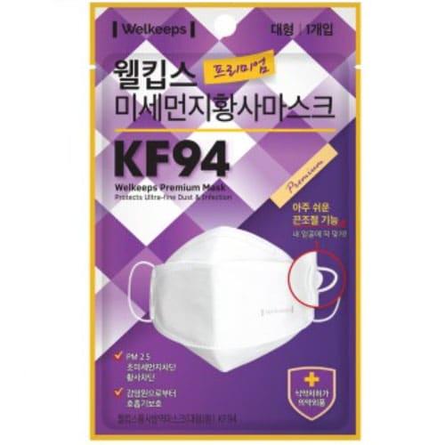 웰킵스 프리미엄 황사방역마스크 KF94 대형 (1개입) (50개)_이미지