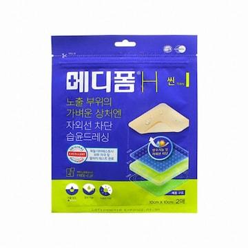 한국먼디파마 메디폼 H 일반형 2매(2팩)