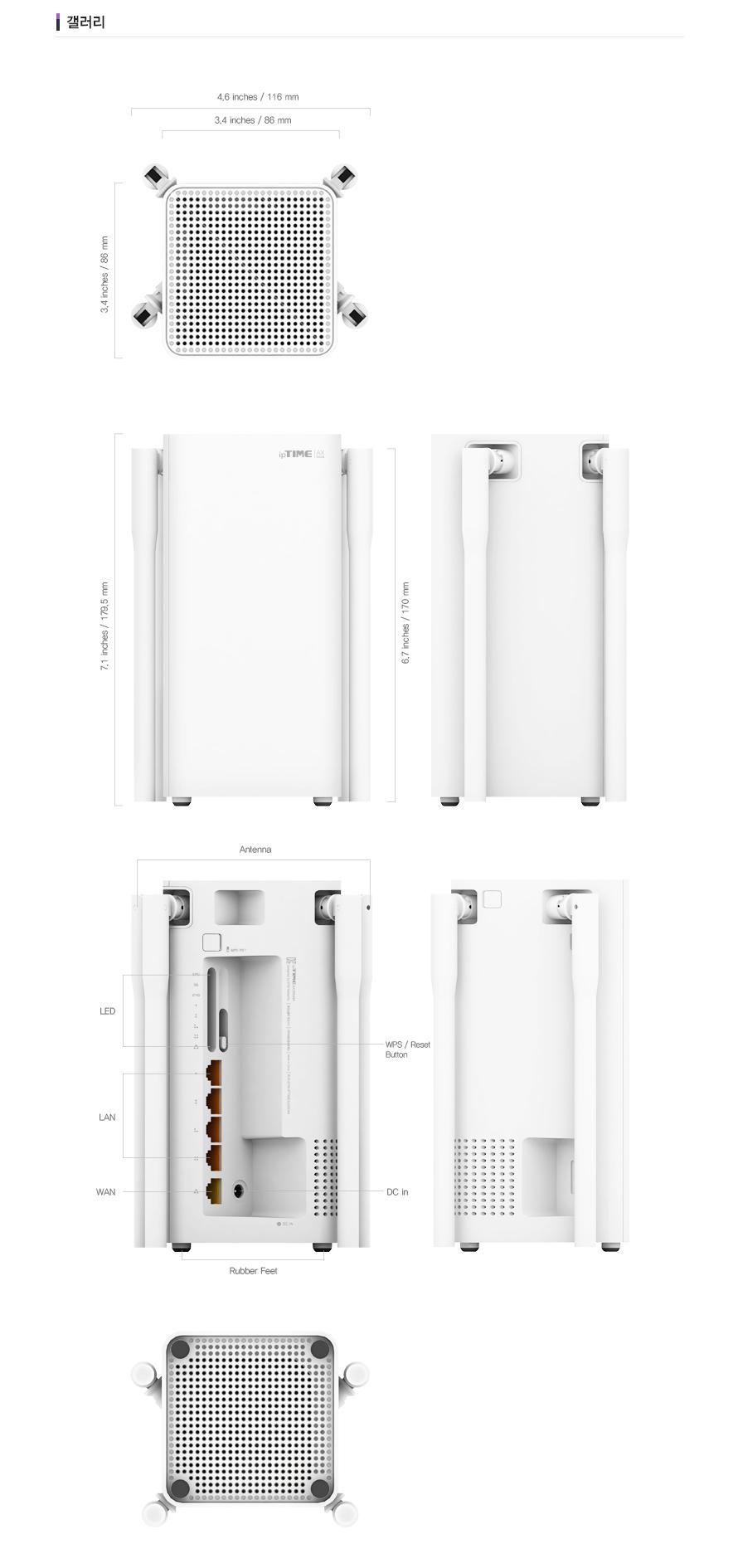 EFM ipTIME AX2004M 유무선공유기