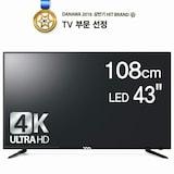 와사비망고  ZEN U430 UHDTV (중고품)_이미지