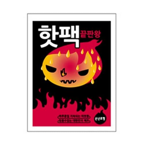 미래코퍼레이션  끝판왕 손난로형 핫팩 (1개)_이미지