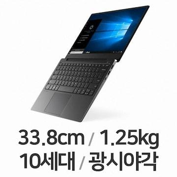 레노버 아이디어패드 S530-13IML 5D(SSD 256GB)