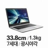 LG전자 2017 울트라PC 13UD580-GX50K (기본)_이미지