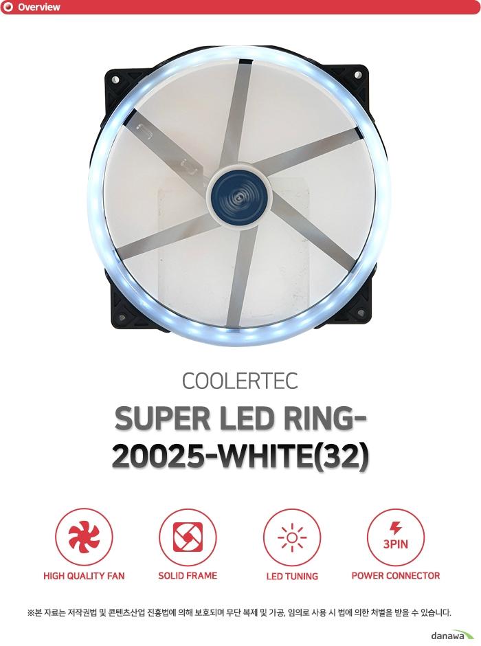 COOLERTEC SUPER LED RING 20025 (WHITE)