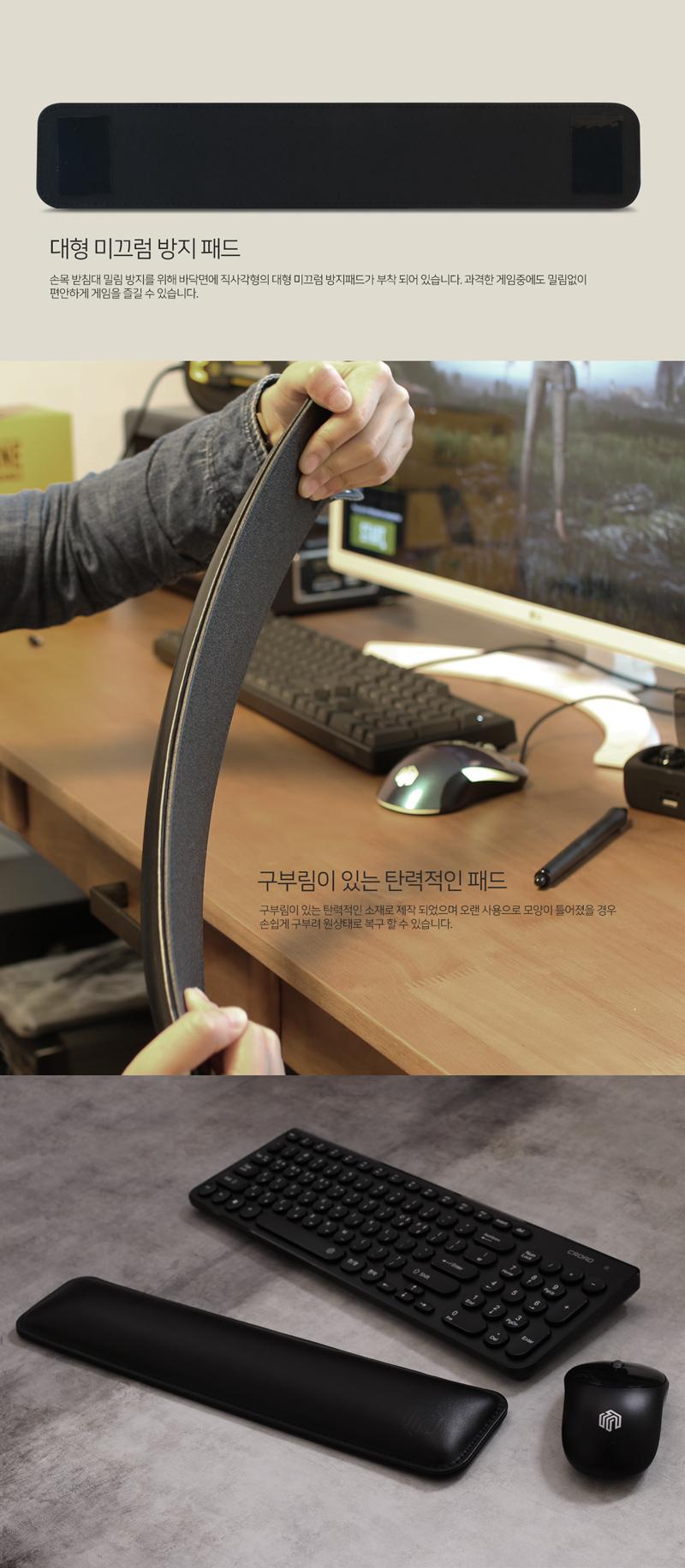 웨이코스 씽크웨이 CROAD X36 키보드 손목 보호 받침대 (텐키리스용)