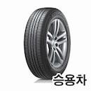 키너지 EX H308 215/55R17