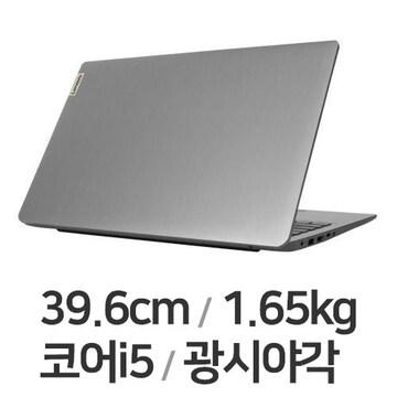 레노버 아이디어패드 Slim3-15ITL 5D WIN10