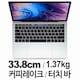 APPLE 2018 맥북프로13 MR9U2KH/A (SSD 256GB)_이미지