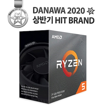 AMD 라이젠5-3세대 3600 (마티스) (정품)_이미지