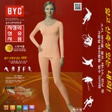 BYC 스포츠 동내의 내복 상하세트 BYT8020 (1세트)
