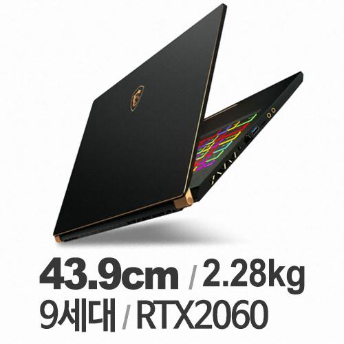 MSI GS시리즈 GS75 Stealth 9SE (SSD 512GB)_이미지